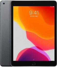 APPLE iPAD(Wi-Fiモデル) iPad 10.2インチ 第7世代 Wi-Fi 128GB 2019年秋モデル MW772J/A [スペースグレイ]
