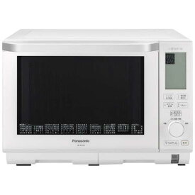 Panasonic 電子レンジ・オーブンレンジ 3つ星 ビストロ NE-BS606-W