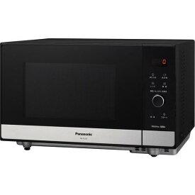 Panasonic 電子レンジ・オーブンレンジ NE-FL221-K