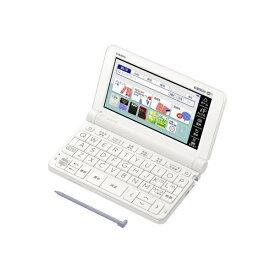 CASIO 電子辞書 エクスワード XD-SX4900WE [ホワイト]
