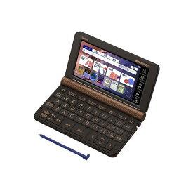 CASIO 電子辞書 エクスワード XD-SX20000