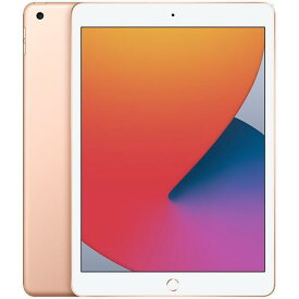 APPLE iPAD(Wi-Fiモデル) iPad 10.2インチ 第8世代 Wi-Fi 32GB 2020年秋モデル MYLC2J/A [ゴールド]【多少のシュリンク破れ、箱のへこみがある場合があります】