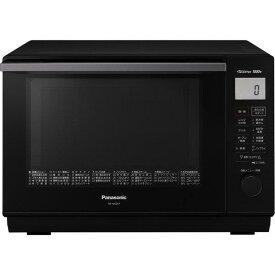 Panasonic 電子レンジ・オーブンレンジ NE-MS267-K