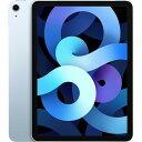 APPLE iPAD(Wi-Fiモデル) iPad Air 10.9インチ 第4世代 Wi-Fi 64GB 2020年秋モデル MYFQ2J/A [スカイブルー]