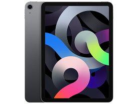 APPLE iPad Air 10.9インチ 第4世代 Wi-Fi 64GB 2020年秋モデル MYFM2J/A [スペースグレイ]【多少のシュリンク破れ、箱のへこみがある場合があります】