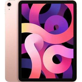 APPLE iPAD(Wi-Fiモデル) iPad Air 10.9インチ 第4世代 Wi-Fi 64GB 2020年秋モデル MYFP2J/A [ローズゴールド]【多少のシュリンク破れ、箱のへこみがある場合があります】