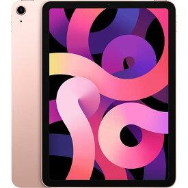 APPLE iPAD(Wi-Fiモデル) iPad Air 10.9インチ 第4世代 Wi-Fi 256GB 2020年秋モデル MYFX2J/A [ローズゴールド]