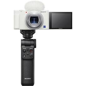 SONY デジタルカメラ VLOGCAM ZV-1G シューティンググリップキット (W) [ホワイト]