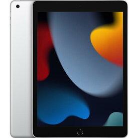 APPLE iPAD(Wi-Fiモデル) iPad 10.2インチ 第9世代 Wi-Fi 256GB 2021年秋モデル MK2P3J/A [シルバー]【多少のシュリンク破れ、箱のへこみがある場合があります】