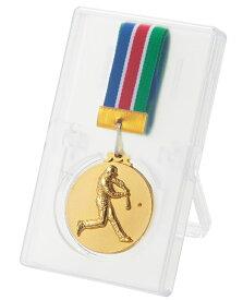 【文字彫刻無料】53mmメダル(LM53B)/プラスチックケース