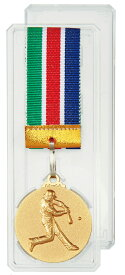 【文字彫刻無料】40mmメダル(SM40A)/プラスチックケース