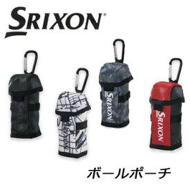 ダンロップ スリクソン ボールポーチ GGF-B2016 DUNLOP SRIXONゴルフコンペ景品/賞品 【ラッキーシール対応】