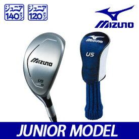 [JUNIOR MODEL]★正規品★ ミズノ ジュニアモデル ユーティリティ UT 43BB20475 MIZUNO ゴルフ 【セール価格】
