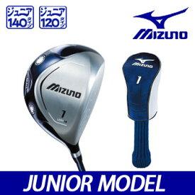 [JUNIOR MODEL]★正規品★ ミズノ ジュニアモデル ドライバー W1 43BB20451 MIZUNO ゴルフ 【セール価格】