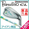 burijisutomparadizo CL女士鐵桿單物品PC-15i PCFB1I普利司通PARADISO CL gorufuparadizoshieru