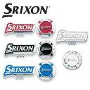 [メール便可能]ダンロップ SRIXON スリクソン クリップマーカー GGF−12160 DUNLOP ゴルフコンペ景品/賞品 【ラ…