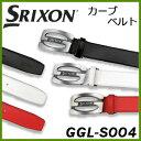 ダンロップ スリクソン ベルト GGL-S004 DUNLOP SRIXON ゴルフ カーブベルト【2sp_120829_green】