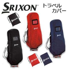 ダンロップ スリクソン キャディバッグ用トラベルカバー GGB-S018T DUNLOP SRIXON ゴルフ【セール価格】