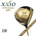 ダンロップ ゼクシオ プライム VP ドライバー VP−2000 カーボンシャフト XXIO PRIME VP 01 W1 (DUNLOP…