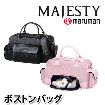 即納★[40%OFF]マルマン MAJESTY(マジェスティ) ボストンバッグ BB6342 MARUMAN マルマンゴルフ