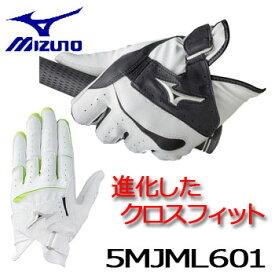[おすすめ品]ミズノ クロスフィット ゴルフグローブ(手袋) 手袋(左手) 5MJML601 CROSSFIT MIZUNO ゴルフ 5MJML-601 [メール便可能] 【ラッキーシール対応】