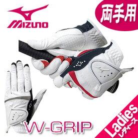 ミズノ レディース ゴルフグローブ(手袋) 両手用 ダブルグリップ 5MJWB651 W-GRIP MIZUNO ゴルフ [メール便可能]【ラッキーシール対応】
