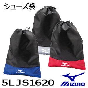 シューズ袋 5LJS162000