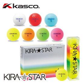 即納★ キャスコ KIRA★STAR キラスター2 1ダース(12球) ゴルフボール KASCO KIRA STAR 2 キラスター2 【新品】 還暦お祝い 【ラッキーシール対応】