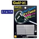 [メール便可能]ライト バランスチップ G-163 LITE ゴルフ【ラッキーシール対応】
