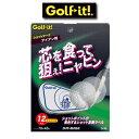 [メール便可能] ライト ショットマーク アイアン用 G-96 LITE ゴルフ【ラッキーシール対応】