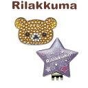 [メール便可能]リラックマ ラインストーンクリップ&マーカー (X-731)  RILAKKUMA クリップマーカー キャップマー…