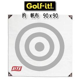 ライト ゴルフネット用 的(帆布タイプ) 90cm×90cm M-74 LITE ゴルフ【セール価格】