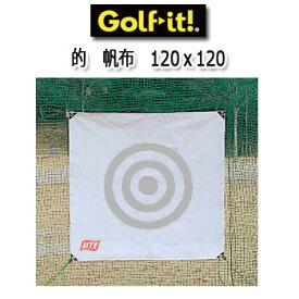 ライト ゴルフネット用 的(帆布タイプ) 120cm×120cm M-75 LITE ゴルフ【セール価格】