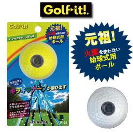【ゴルフコンペに】 ライト ハレーコメットボール LITE R−24  (R-24)【セール価格】