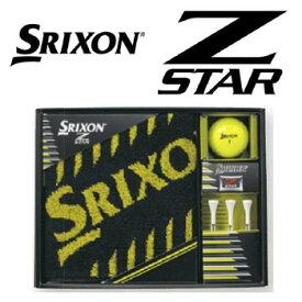 ダンロップ スリクソン Z-STAR GGF-F1062 箱入りギフト DUNLOP XXIO ゴルフコンペ景品/賞品 【ラッキーシール対応】