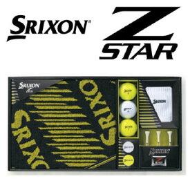 ダンロップ スリクソン Z-STAR GGF-F3073 箱入りギフト DUNLOP XXIO ゴルフコンペ景品/賞品 【ラッキーシール対応】