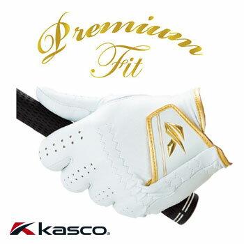 即納★半額以下 キャスコ プレミアムフィット 天然皮革 ゴルフグローブ(手袋) 左手 GR-1350 KASCO PREMIUM FIT [メール便可能]【ラッキーシール対応】