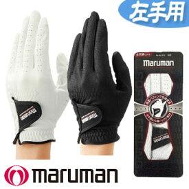 即納★マルマン ゴルフグローブ(手袋) 左手 メンズ GL7672 MARUMAN マルマンゴルフ [メール便可能]【ラッキーシール対応】