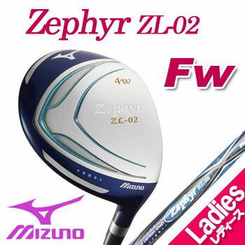 ミズノ ゼファー ZL-02 レディース フェアウェイウッド FW(W4L/W7L) 5KJBR16854/5KJBR16857 MIZUNO ZEPHYR GOLF ゴルフ 【2sp_120829_green】