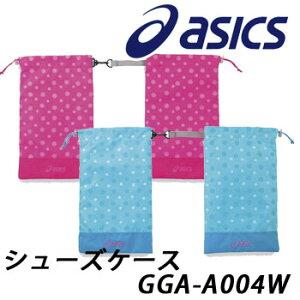 ダンロップ ASICS アシックス レディース シューズケース GGA-A004W DUNLOP ゴルフ (シューズバッグ)【セール価格】