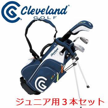 ダンロップ Cleveland GOLF JUNIOR ジュニア用 SMALL 3本セット キャディバッグ付き 6.5型DUNLOP クリーブランド ゴルフ ジュニア[日本正規品]【ラッキーシール対応】