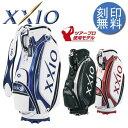 【NEW】ダンロップ XXIO ゼクシオ キャディバッグ 9.5型 GGC-X090 デジボトムDUNLOP ゴルフ (キャディーバッ…