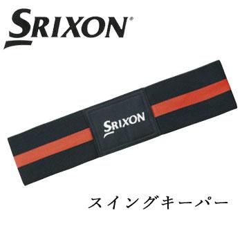 ダンロップ SRIXON スリクソン スイングキーパー GGF-25295 ゴルフコンペ景品/賞品 【ラッキーシール対応】