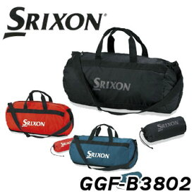 ダンロップ SRIXON スリクソン スポーツバッグ GGF-B3802 DUNLOP SRIXON ゴルフコンペ景品/賞品 【ラッキーシール対応】