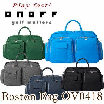 【2018年 NEW MODEL】2/2発売★ グローブライド ONOFF オノフ ボストンバッグ OV0418 ナイロンツイルシリーズBoston Bag 【メール便不可】 【2sp_120829_green】