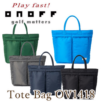 【2018 NEW】2/2発売★ オノフ ONOFF トートバッグ OV1418 ナイロンツイルシリーズTOTE Bag グローブライド 【KOBE】