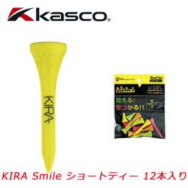 即納あり★[メール便可能]キャスコ KASCO KIRA Smileショートティー 12本入り 147552 ゴルフ ティー 【ラッキーシール対応】