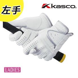 キャスコ クラシカルフィット レディースゴルフグローブ(手袋) 左手 GF-1517L CLASSICAL FIT KASCO 女性用 [メール便可能]【ラッキーシール対応】