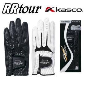 即納★キャスコ ゴルフグローブ(手袋) 左手用 RR−1323 RRツアー Kasco(RR1323) RR-TOUR [メール便可能]【ラッキーシール対応】