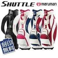 マルマンSHUTTLE(シャトル)キャディバッグCB17609型47インチ対応marumanマルマンゴルフゴルフバッグ